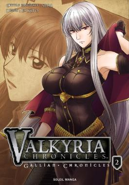 Valkyria Chronicles - Gallian Chronicles T02