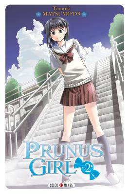 Prunus Girl T02