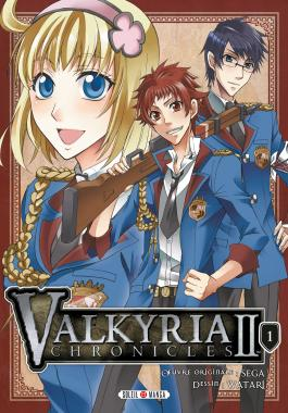 Valkyria Chronicles II T01