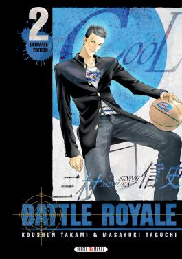 Battle Royale - Ultimate Edition T02
