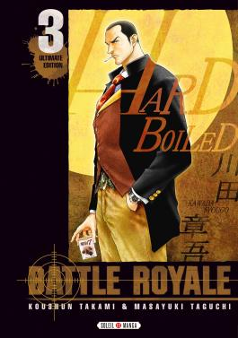Battle Royale - Ultimate Edition T03