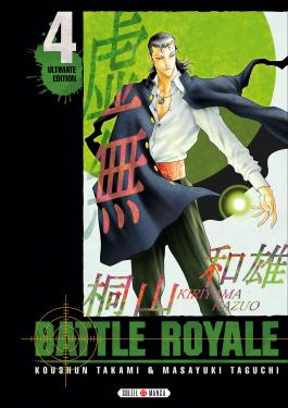 Battle Royale - Ultimate Edition T04