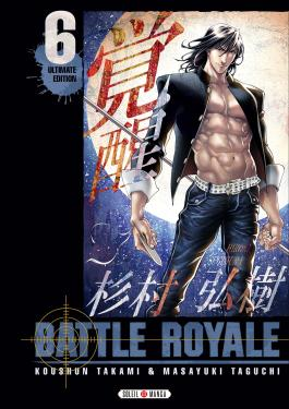 Battle Royale - Ultimate Edition T06