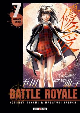 Battle Royale - Ultimate Edition T07