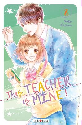 This Teacher is Mine! T08
