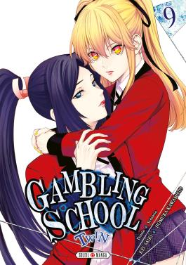 Gambling School Twin T09